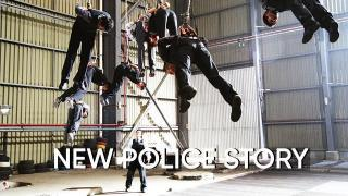 New Police Story (16) - New Police Story