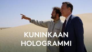 Kuninkaan hologrammi (12) - Hologram for the King, A